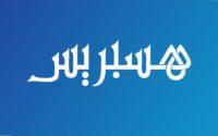 Hespress logo